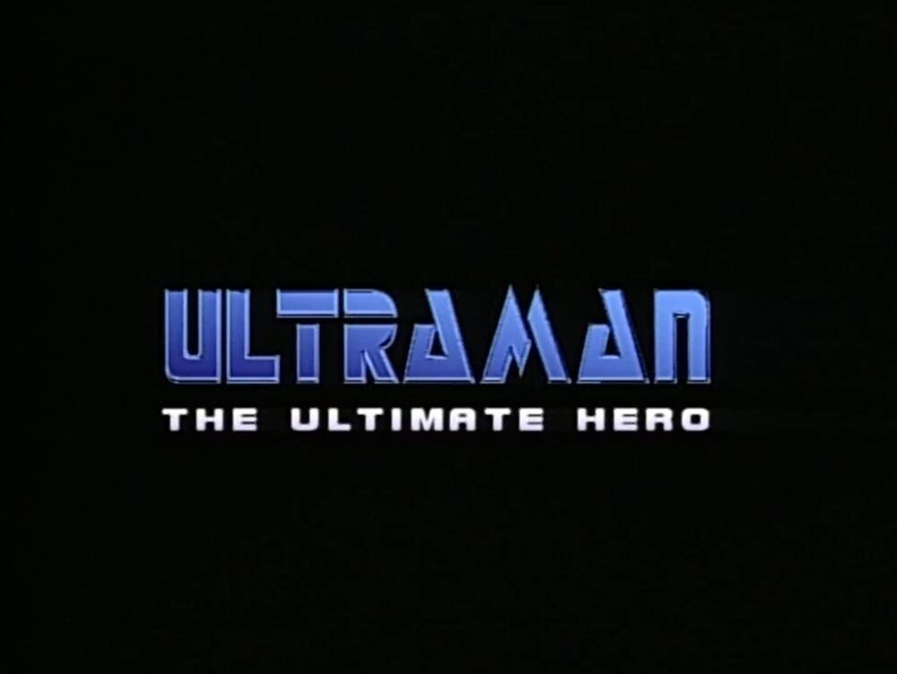 Ultraman The Ultimate Hero (AKA Ultraman Powered)