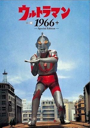 Ultraman 1966