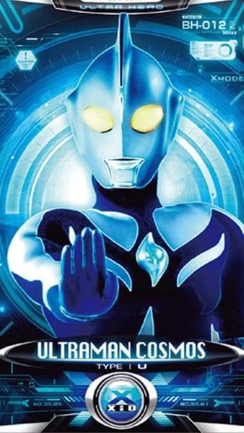 2001 - Ultraman Cosmos