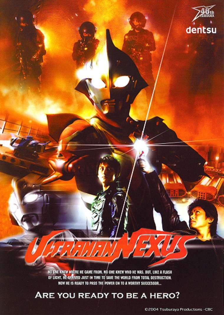 2004 - Ultraman Nexus