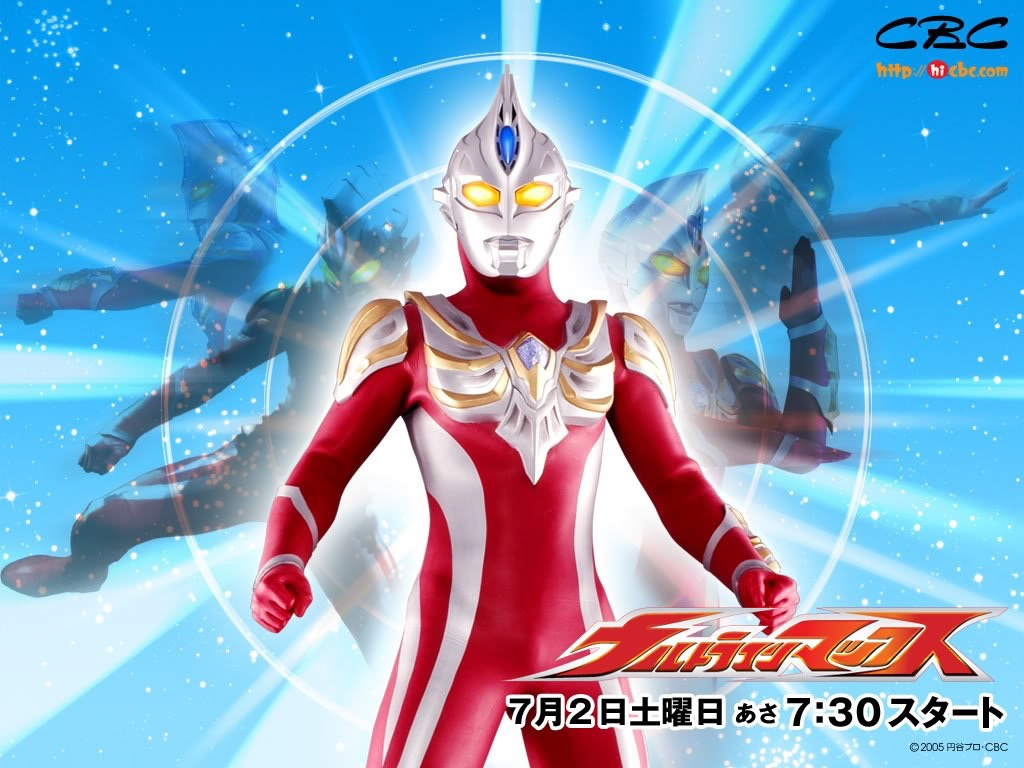 2005 - Ultraman Max