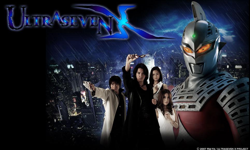 2007 - Ultra Seven X
