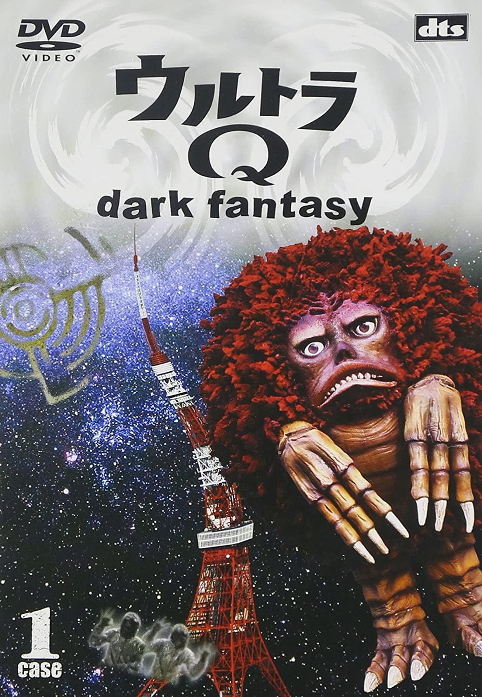 2004 - Ultra Q Dark Fantasy