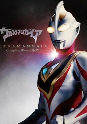 Ultraman Gaia - 1998